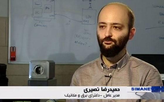 گزارش تصویری از شرکت آرسین تابشنگاران فناور
