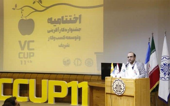 اختتامیه یازدهمین جشنواره VCUP برگزار شد.
