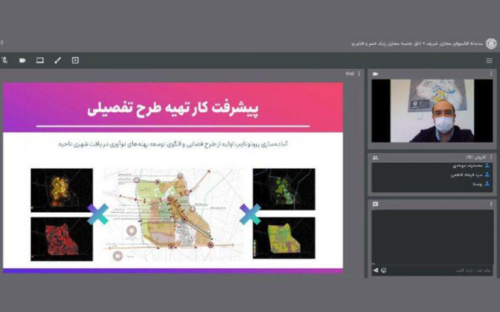 جلسه شورای پارک علم و فناوری شریف برگزار شد.