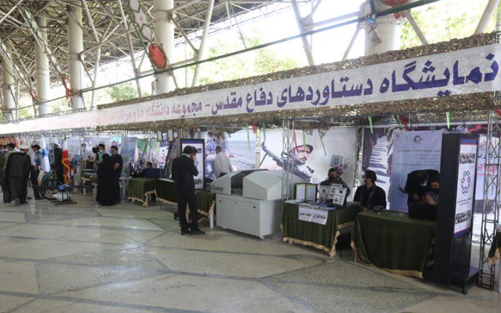 حضور پُررنگ ناحیه نوآوری شریف در نمایشگاه هفته دفاع مقدس